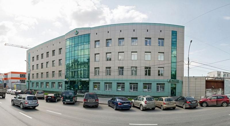 Сельская ипотека РОссельхозбанк Новосибирск
