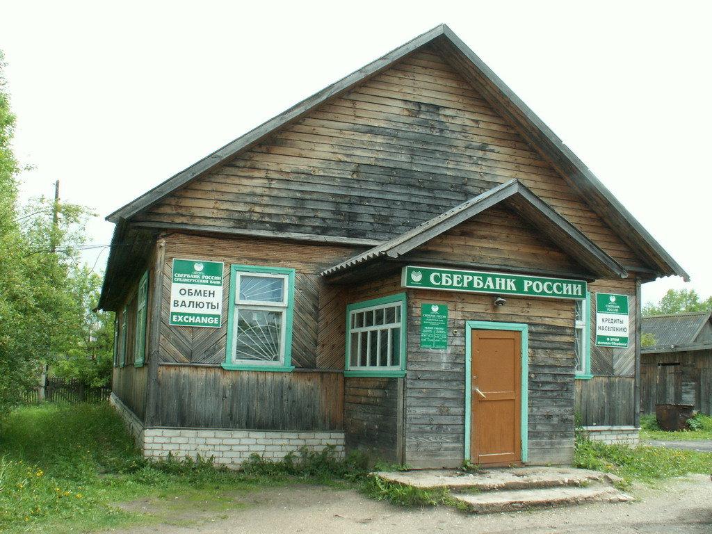 Сельская ипотека в Сбербанке: новости