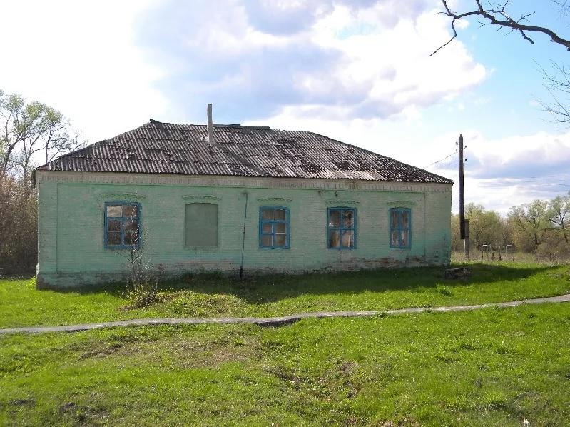 курская область сельская ипотека