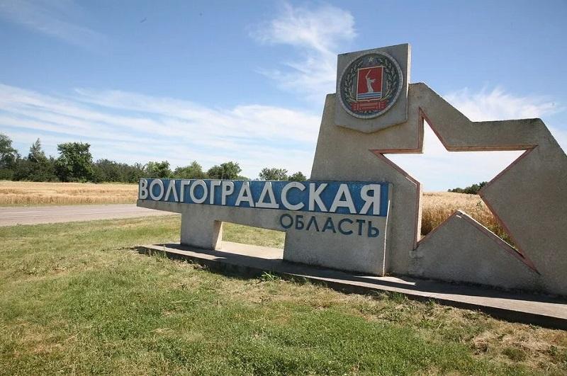 Волгоградская область сельская ипотека